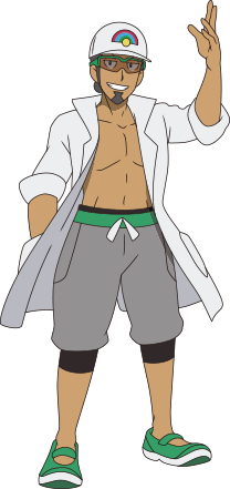 Then your Pokemon gets healed by professor kuikui what do you do next?