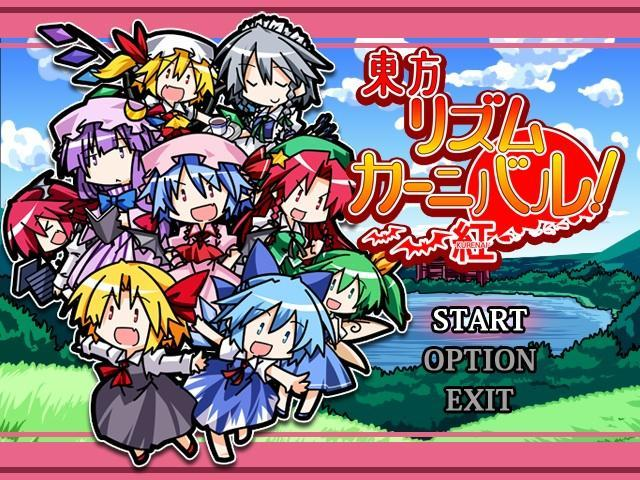 Touhou ~memories of phantasm~