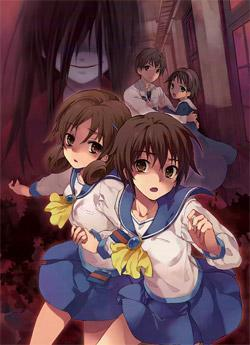Corpse Party - Tortured Souls [Read Description]