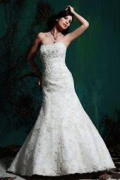 New Arrival Eden Bridals 2389 For Your Wedding Dresses In Kappra Bridal Online