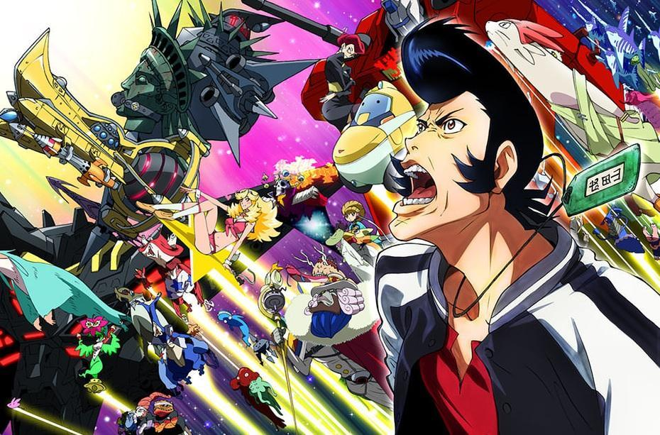 What is space dandy?