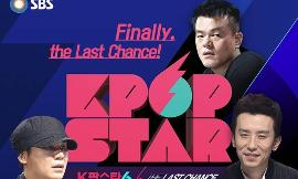 Who is auditioning for Kpop Star Hunt Season 6?