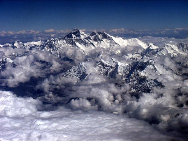 What is the world's highest mountain?