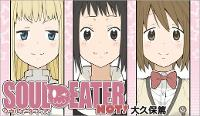 Who has seen Soul Eater Not?