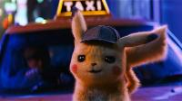 Have you seen Detective Pikachu?